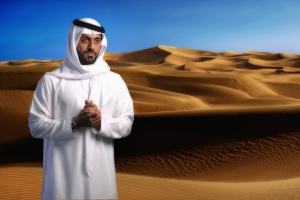 Chromakey image with desert background