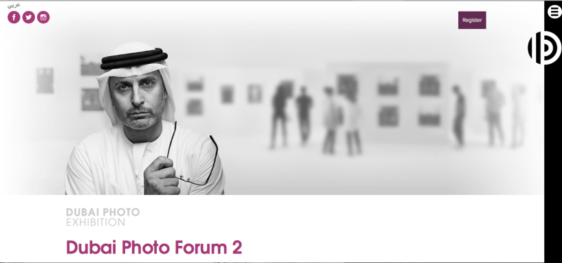 Dubai Photo Exhibition Website - The Photo Forum