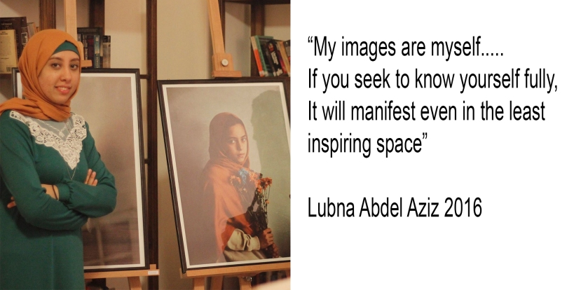 The Artist Photographer Lubna Abdel Aziz